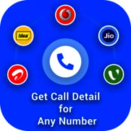 Image of How to Get Call Details of any Number:2020