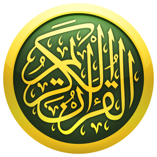 iQuran for Android - Download