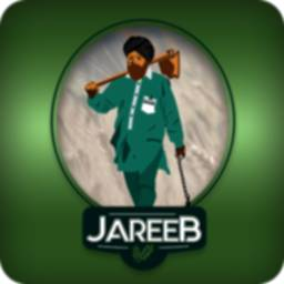 Image of Jareeb