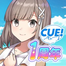 Image of CUE! - See You Everyday -