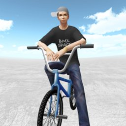 Image of BMX Space