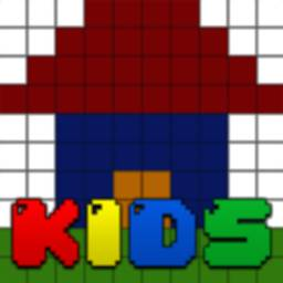 Image of Kids Educational Game 5
