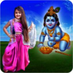 Image of Krishna Photo Editor with Text