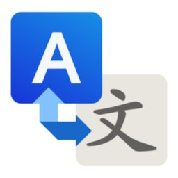 Image of Language Translator, Free Translation Voice & Text