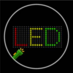 Image of LED Scroller (Banner + Record)