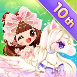 Image of LINE PLAY