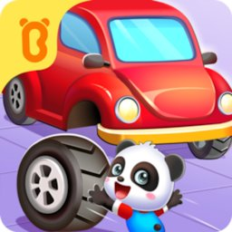 Image of Little Panda's Auto Repair Shop