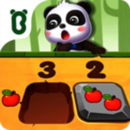 Image of Little Panda's Math Block