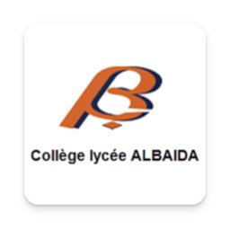 Image of ALBAIDA College Lycee