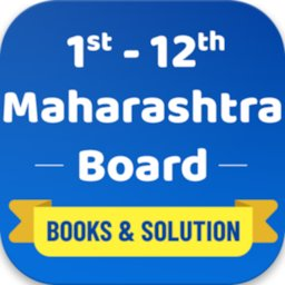 Image of Maharashtra State Board Books, Solution