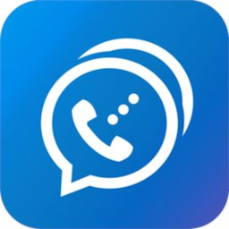 Image of Free phone calls, free texting SMS on free number