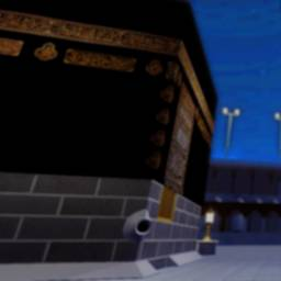 Image of Mecca 3D