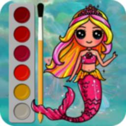 Image of Mermaid Coloring Book Glitter
