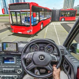 Image of Modern City Coach Bus Driving Simulator