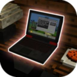 Image of Modern Tools Game Mod for MCPE