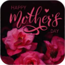 Image of Mothers Day Greeting Cards