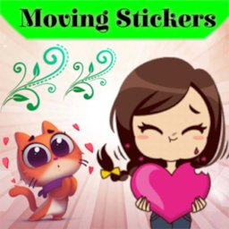 Image of 🥰 Moving Sticker