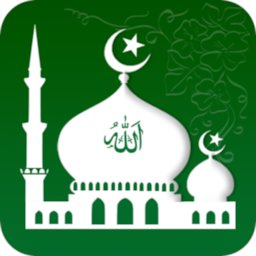 Image of Muslim Prayer Pro with Azan, Quran & Qibla Compass