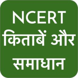 Image of NCERT Hindi Books , Solutions , Notes , videos
