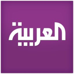 Image of Al Arabiya