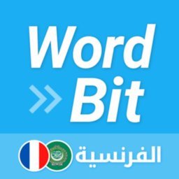 Image of WordBit الفرنسية (French for Arabic)