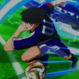 Image of New Captain Tsubasa GUIDE