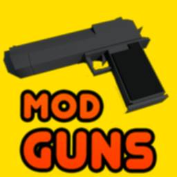 Image of New Guns mod
