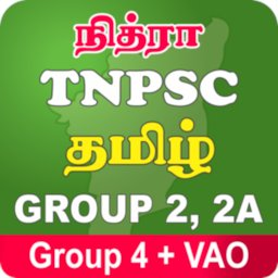 Image of TNPSC Group 2 Group 2A CCSE 4 2020 Exam Materials