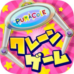 Image of Online crane games【PURACOLE】