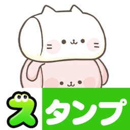 Cute Character Stickers Free