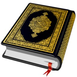 Image of Quran Arabic