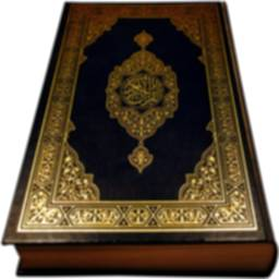Image of Quran MP3 Full Offline