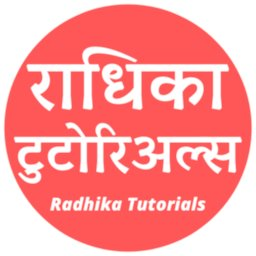 Radhika Tutorials