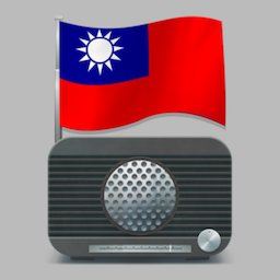 Image of Radio Taiwan