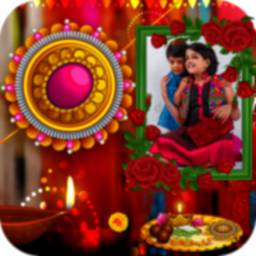 Image of Raksha Bandhan Photo Frame Editor