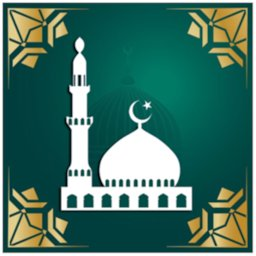 Image of Ramadan Calendar 2020, Prayer Timing, Quran, Qibla