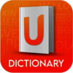 Image of You-Dictionary Offline