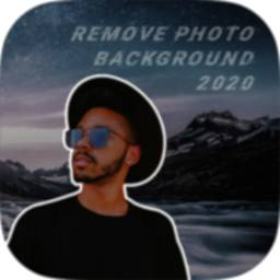 Image of Remove Photo Background 2020