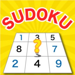 Image of Sudoku | Puzzle game in Japan