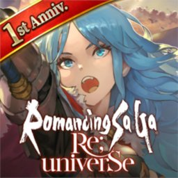 Image of Romancing SaGa Re;univerSe