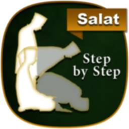 Image of Salah