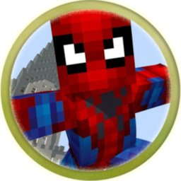 Image of Spider Mod for Minecraft