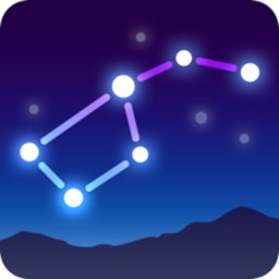 Image of Star Walk 2 Free