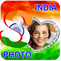 Image of Indian Flag Text Photo Frame