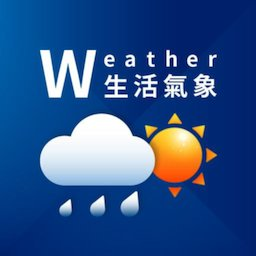 Image of Taiwan Weather