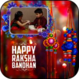 Image of Raksha Bandhan Photo Frame New
