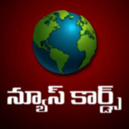 Image of Telugu News Cards