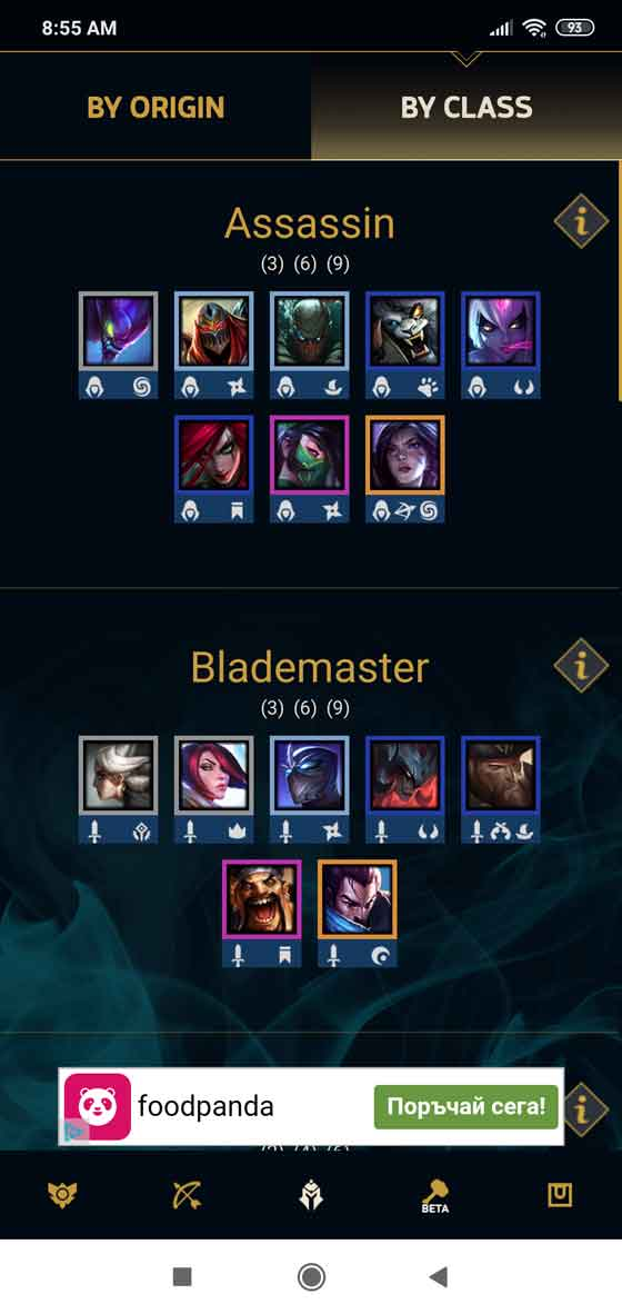TFT Helper screenshot 6