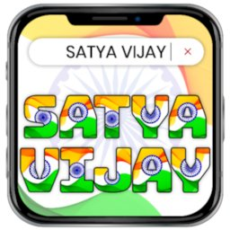 Indian Flag Name Maker icon