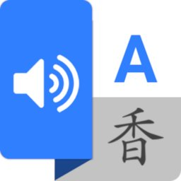 Image of Translator App Free